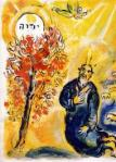 Moses and the burning bush Marc Schagall
