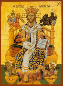 jesus-christ-the-great-high-priest
