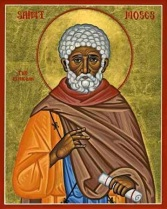 Moses, the holy prophet of God