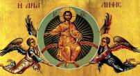 Ascension-of-our-Lord-God-and-Saviour-Jesus-Christ1